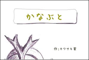 apppic042